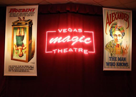 Vegas Magic Theatre - Showroom Entrance Curtain