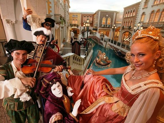Carnival of Cuisine will be held Saturday, Aug. 25 from noon to 4 p.m. in The Venetian Ballroom