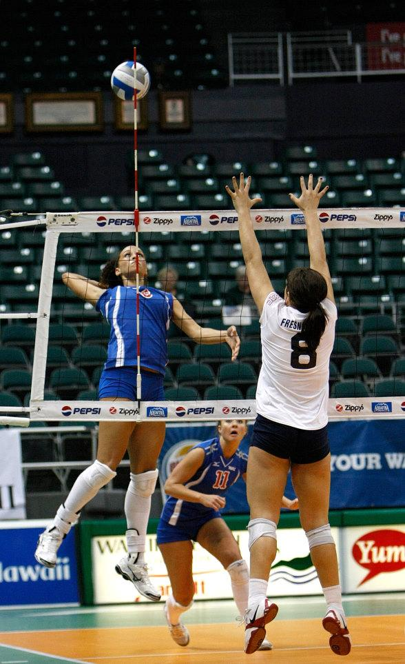 Western Athletic Conference Women's Volleyball Tournament at Orleans Arena Nov. 23-25