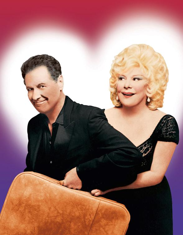 Lovers And Other Strangers - Joe Bologna and Renee Taylor