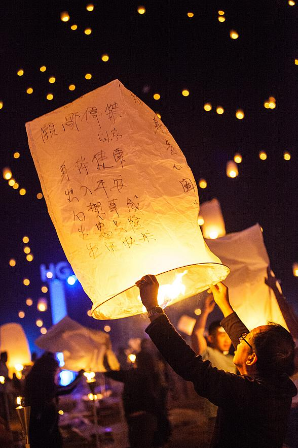 RiSE Lantern Festival Returns to Nevada for a Fourth Year - Tickets on Sale Now