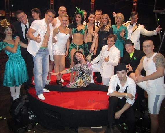 Rita Rudner and the ABSINTHE cast