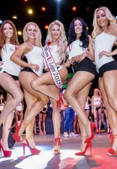 Beautiful Models Compete for Miss D Legs Title at the D Las Vegas