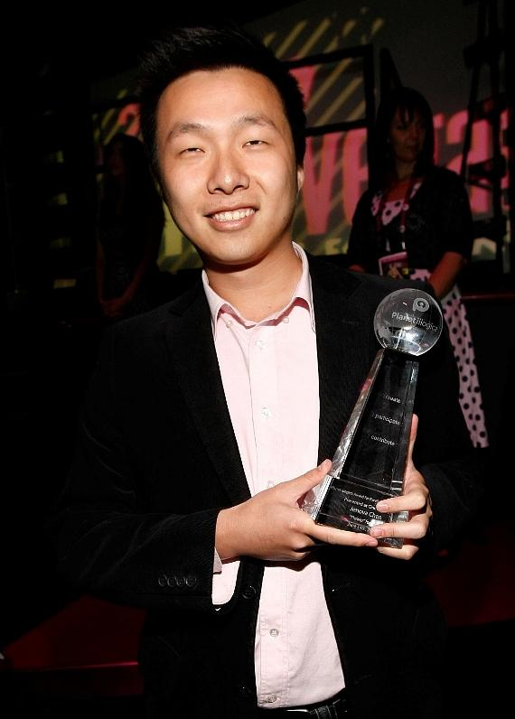 Jenova Chen, recipient of the Planet Illogica Award for Excellence in New Media