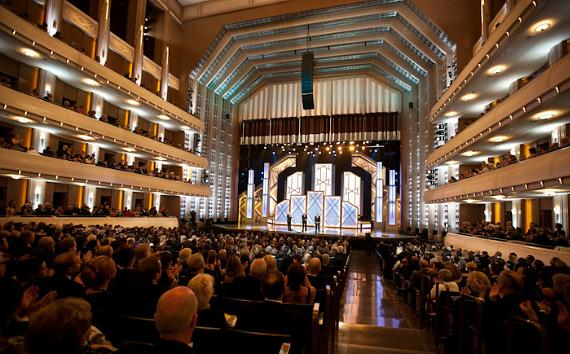 The Smith Center for the Performing Arts on opening night