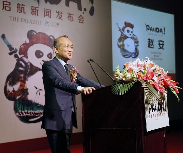 Mayor of Beijing Hosts Ceremonious Contract Signing Event for New Las Vegas Show, Panda!