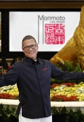 Masaharu Morimoto Celebrates First Anniversary at MGM Grand November 3-4