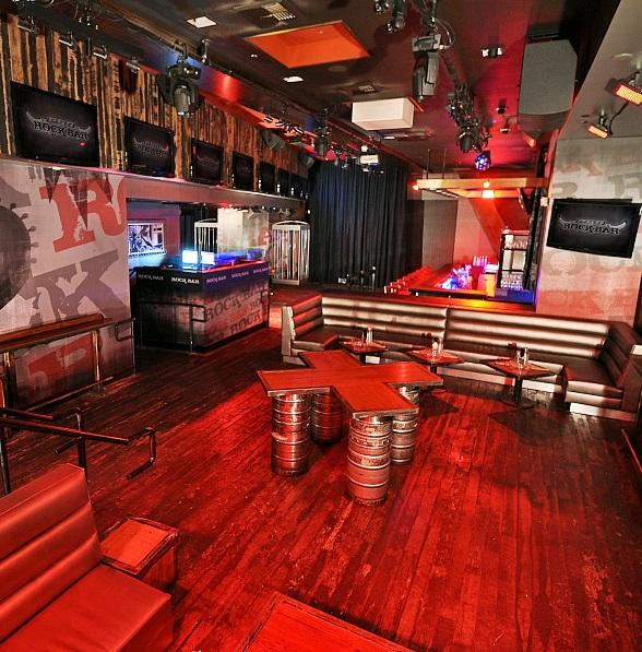PBR Rock Bar to Host 'Haunted Hoe-down' on Halloween