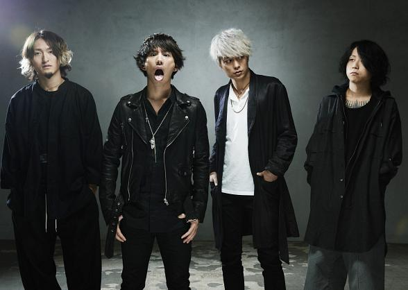 Japanese Rock Legends ONE OK ROCK to Perform at Vinyl Las Vegas in Support of their Current U.S. Album